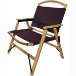 TRAVELCHAIR Kanpai Bamboo Camp Chair