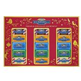 Ghirardelli Ultimate Collection Chocolate Squares Assortment Box, Holiday Edition Gift Set, 15 Pieces