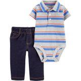 2-Piece Striped Jersey Bodysuit Pant Set